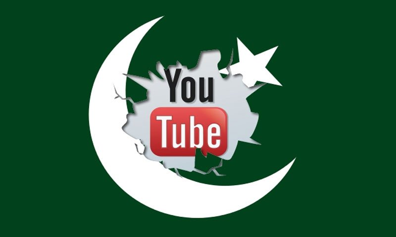 YouTube ban is lifted in Pakistan!